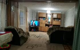 4-комнатный дом, 110 м², Малая таловка 6 — Зыряновская и Ойратская за 2.5 млн 〒 в Риддере