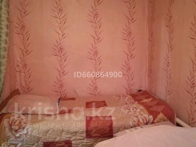 4-комнатный дом, 110 м², Малая таловка 6 — Зыряновская и Ойратская за 2.5 млн 〒 в Риддере — фото 5