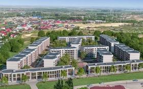 4-комнатная квартира, 133.7 м², 3/5 этаж, проспект Абылай Хана 2/5 за ~ 31.4 млн 〒 в Каскелене