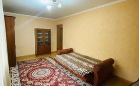 1-комнатная квартира, 32 м², 1/4 этаж помесячно, мкр №6, Мкр №6 за 80 000 〒 в Алматы, Ауэзовский р-н