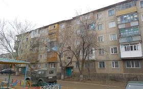 2-комнатная квартира, 45.2 м², 5/5 этаж, Комарова 20 за ~ 3.3 млн 〒 в Сатпаев
