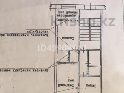 Магазин площадью 62 м², 27-й мкр 27 за 13.5 млн 〒 в Актау, 27-й мкр