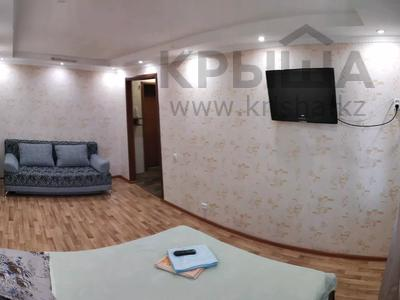 1-комнатная квартира, 30 м², 5/5 этаж посуточно, Тауелсиздик 135 — Шаяхметова за 6 000 〒 в Костанае