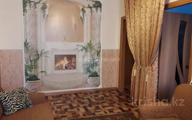 3-комнатная квартира, 56 м², 1/4 этаж, Бухар-Жырау за 14.9 млн 〒 в Караганде, Казыбек би р-н