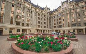 4-комнатная квартира, 175 м², 4/7 этаж, Зенкова 75 — Шевченко за 187 млн 〒 в Алматы, Медеуский р-н