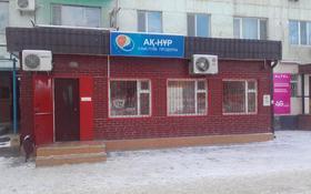 Магазин площадью 75 м², Бокейхана 62 — Амангельди за 19.9 млн 〒 в