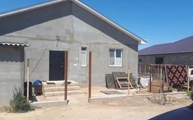 3-комнатный дом, 150 м², 8 сот., мкр Водников-2, Водник 2 за 16 млн 〒 в Атырау, мкр Водников-2