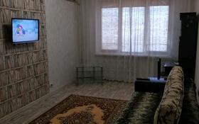 2-комнатная квартира, 47 м², 5/5 этаж помесячно, 7-й мкр 16 за 90 000 〒 в Актау, 7-й мкр