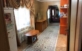4-комнатный дом, 120 м², 4.3 сот., Найманбаева 242 — Пристанская за ~ 16 млн 〒 в Семее