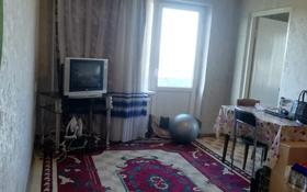 2-комнатная квартира, 46 м², 4/5 этаж помесячно, Пушкина за 70 000 〒 в Талдыкоргане