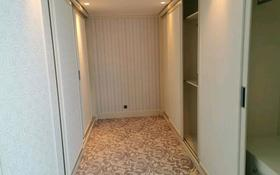 4-комнатная квартира, 190 м², 23/27 этаж, Туран 37/9 за 135 млн 〒 в Нур-Султане (Астана), Есиль р-н