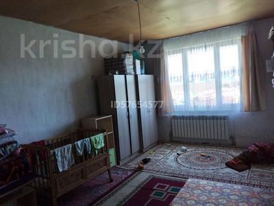 1-комнатный дом, 48 м², 8 сот., Іле 21 за 4.3 млн 〒 в Каргалы (п. Фабричный) — фото 10