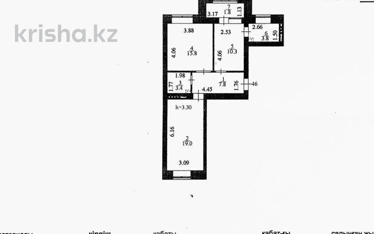 2-комнатная квартира, 61.9 м², 5/9 этаж, Е-809 улица 1 за 24.2 млн 〒 в Нур-Султане (Астана), Есиль р-н