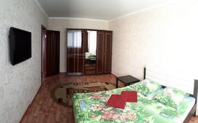 1-комнатная квартира, 35 м², 3/9 этаж посуточно, 1 мая 272 за 5 500 〒 в Павлодаре