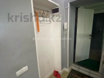 3-комнатная квартира, 61 м², 5/5 этаж, Алиханова 35 за ~ 15 млн 〒 в Караганде, Казыбек би р-н — фото 9
