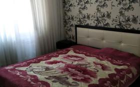 2-комнатная квартира, 54 м², 3/10 этаж, мкр Майкудук, Голубые пруды 18 за 16.8 млн 〒 в Караганде, Октябрьский р-н