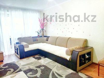 2-комнатная квартира, 44.3 м², 5/5 этаж, Комарова 13 — Алтынсарина за ~ 8.8 млн 〒 в Костанае