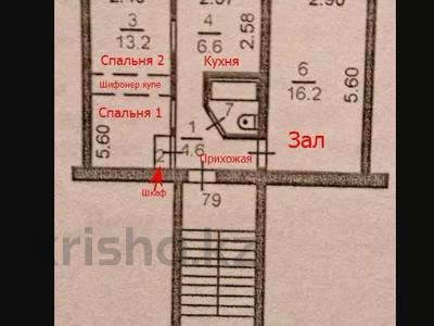 2-комнатная квартира, 44.3 м², 5/5 этаж, Комарова 13 — Алтынсарина за ~ 8.8 млн 〒 в Костанае — фото 7