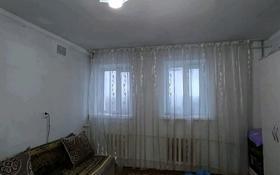 1-комнатная квартира, 21 м², 2/4 этаж, Микрорайон 4 29 за 3.2 млн 〒 в Таразе