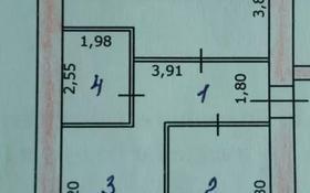 3-комнатная квартира, 60 м², 5/5 этаж, Гоголя 41 А за 10.5 млн 〒 в Риддере