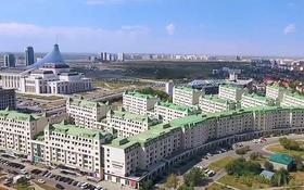 Офис площадью 371.2 м², проспект Кабанбай Батыра за ~ 131.8 млн 〒 в Нур-Султане (Астана), Есиль р-н