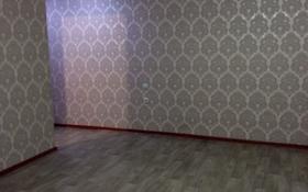 2-комнатная квартира, 44.6 м², 4/4 этаж, улица Титова 118 — Селевина за 8.4 млн 〒 в Семее
