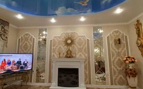 4-комнатная квартира, 76 м², 3/5 этаж, Абылай Хана 132 за 20 млн 〒 в Щучинске