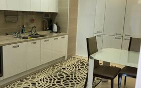 3-комнатная квартира, 140 м², 4 этаж помесячно, проспект Р.Кошкарбаева 8 — проспект Тауелсиздик за 300 000 〒 в Нур-Султане (Астана), Есиль р-н