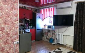 1-комнатная квартира, 32 м², 5/5 этаж помесячно, Гарышкелер 16 за 70 000 〒 в Жезказгане