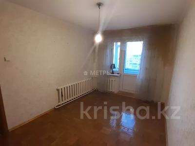 3-комнатная квартира, 65.4 м², 9/9 этаж, Шакарима 54 за 19 млн 〒 в Семее — фото 12