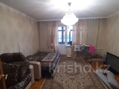 3-комнатная квартира, 65.4 м², 9/9 этаж, Шакарима 54 за 19 млн 〒 в Семее — фото 4