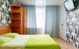 1-комнатная квартира, 36 м², 3/5 этаж посуточно, проспект Бауыржана Момышулы 55/2 за 5 500 〒 в Темиртау