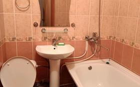 1-комнатная квартира, 31 м², 2/5 этаж посуточно, улица Ломоносова 21а за 5 000 〒 в Экибастузе