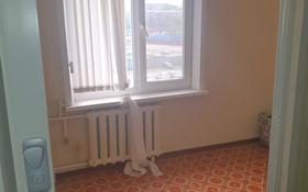 5-комнатная квартира, 108 м², 5/5 этаж, улица 50 лет Октября 56 за 15.5 млн 〒 в Рудном