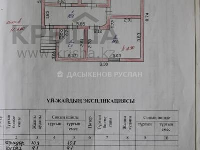 3-комнатный дом, 80 м², 7 сот., ЗЖР 45 — Галымдар за 13.5 млн 〒 в Талдыкоргане — фото 12