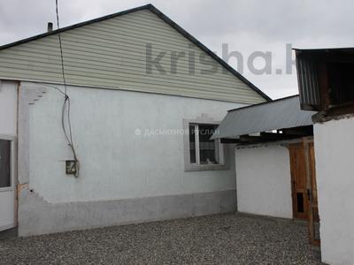 3-комнатный дом, 80 м², 7 сот., ЗЖР 45 — Галымдар за 13.5 млн 〒 в Талдыкоргане — фото 13