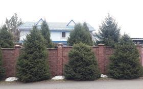 Офис площадью 320 м², Навои 1/1 — Аль-Фараби за 160 млн 〒 в Алматы, Бостандыкский р-н