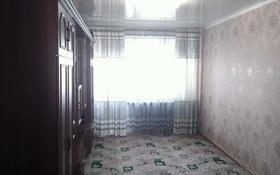 3-комнатная квартира, 58 м², 5/5 этаж, улица Павла Корчагина 34 за 9 млн 〒 в Рудном