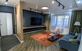 4-комнатная квартира, 77.8 м², 4/9 этаж, М.Ауэзова 53а/4 за 25 млн 〒 в Экибастузе