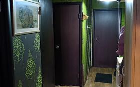 4-комнатная квартира, 73.2 м², 9/9 этаж, 15-й микрорайон 36 за 11.9 млн 〒 в Рудном