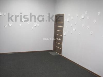 Здание, Чайковского — Ауэзова площадью 254 м² за 2 500 〒 в Петропавловске — фото 24