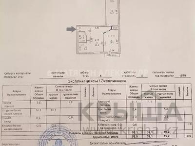 3-комнатная квартира, 59 м², 5/5 этаж, Бараева — Таха Хусейна за 16.5 млн 〒 в Нур-Султане (Астана), р-н Байконур — фото 13