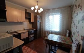 3-комнатная квартира, 66 м², 4/9 этаж помесячно, Красина 11 за 150 000 〒 в Усть-Каменогорске