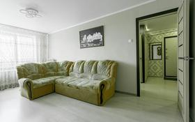 2-комнатная квартира, 54 м², 5/5 этаж, Алматинская за 25.5 млн 〒 в Петропавловске