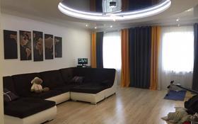 5-комнатный дом, 145 м², 6 сот., проспект Мира за 19 млн 〒 в Темиртау