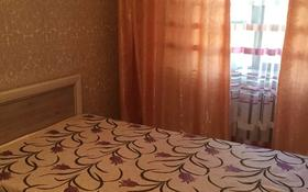 2-комнатная квартира, 45 м², 3/4 этаж посуточно, Республики 11 — Аибергенова за 6 000 〒 в Шымкенте, Аль-Фарабийский р-н