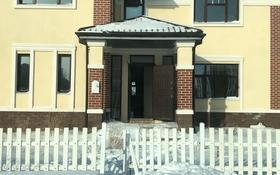 5-комнатный дом, 320 м², 12 сот., Жаркын 16 за 235 млн 〒 в Нур-Султане (Астана), Есильский р-н