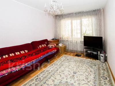 3-комнатная квартира, 60 м², 1/5 этаж, мкр Таугуль, Мкр Таугуль за 22 млн 〒 в Алматы, Ауэзовский р-н — фото 17
