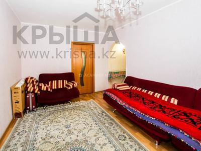 3-комнатная квартира, 60 м², 1/5 этаж, мкр Таугуль, Мкр Таугуль за 22 млн 〒 в Алматы, Ауэзовский р-н — фото 21