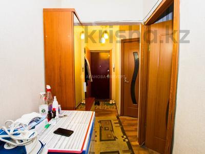 3-комнатная квартира, 60 м², 1/5 этаж, мкр Таугуль, Мкр Таугуль за 22 млн 〒 в Алматы, Ауэзовский р-н — фото 15